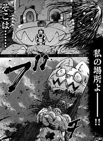 エロ 漫画 グレイプニル