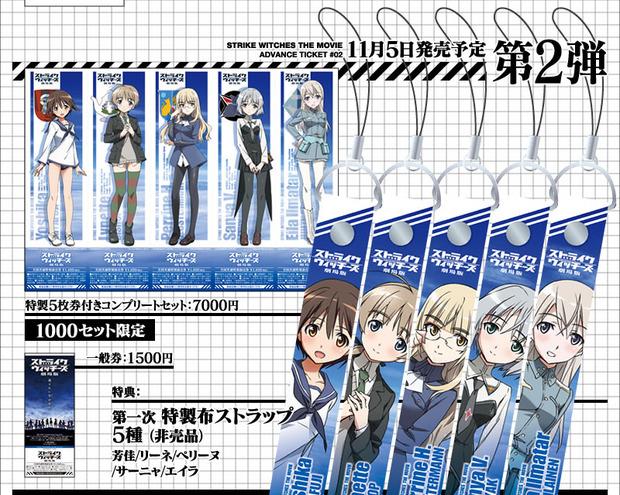 mae-ticket-02