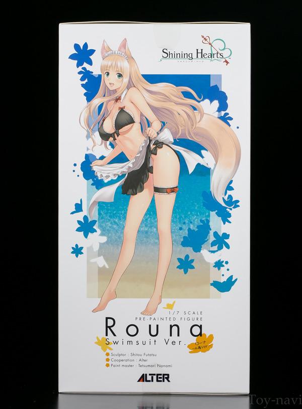 rouna-6