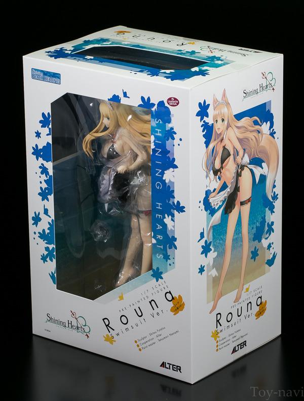 rouna-1