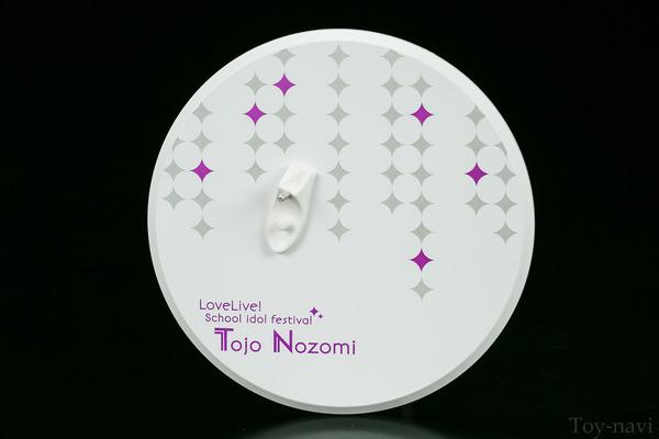 alter nozomi tojo-32