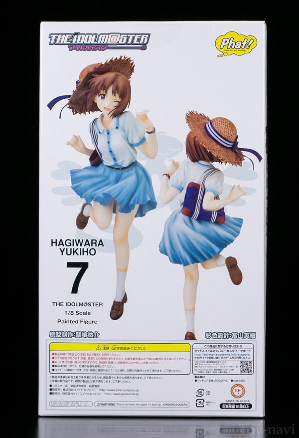 yukiho-4