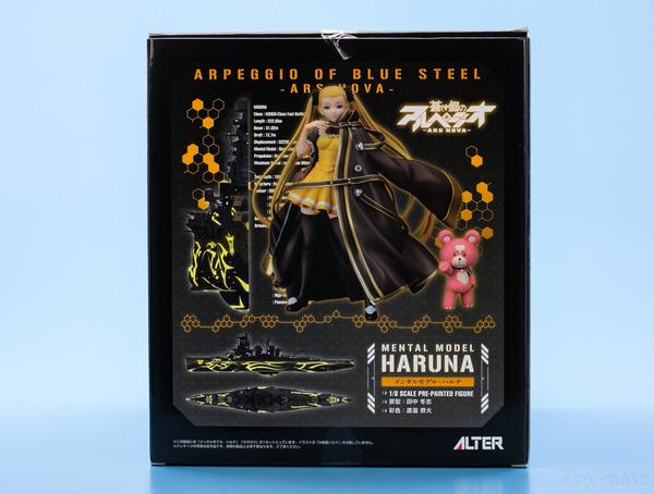 haruna-4