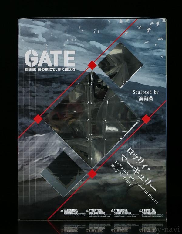 GATE KOTOBUKIYA-6