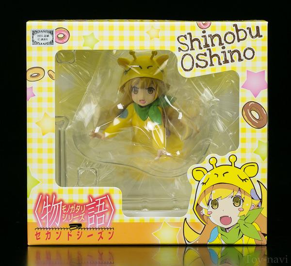 shiobu nanaco-3