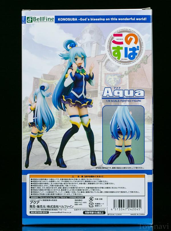 konosuba Aqua-4