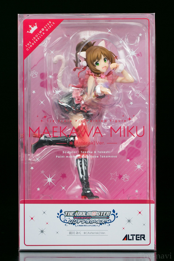 alter miku maekawa-3