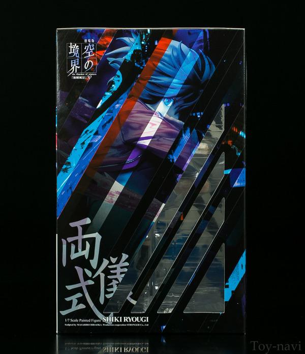 ryougisiki-5