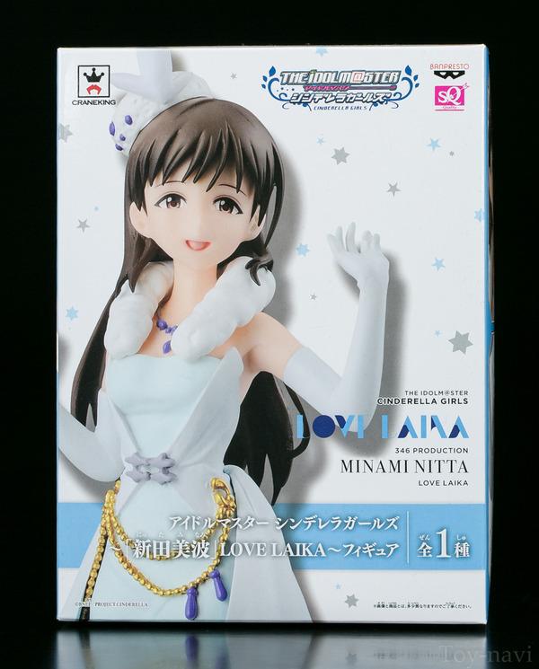 nitta minami-3