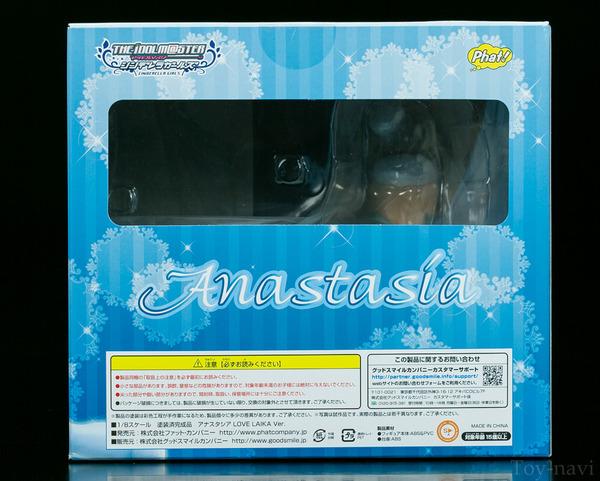 anastasia-4