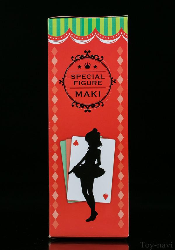 Alice nisikinomaki-7