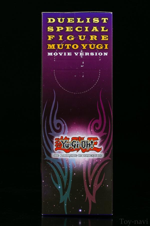 mutou yugi-5