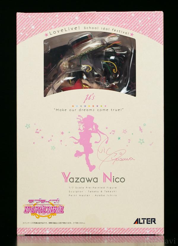 yazawa nico alter-4