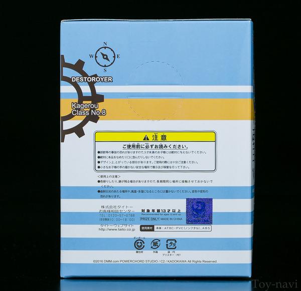 ykikaze-4