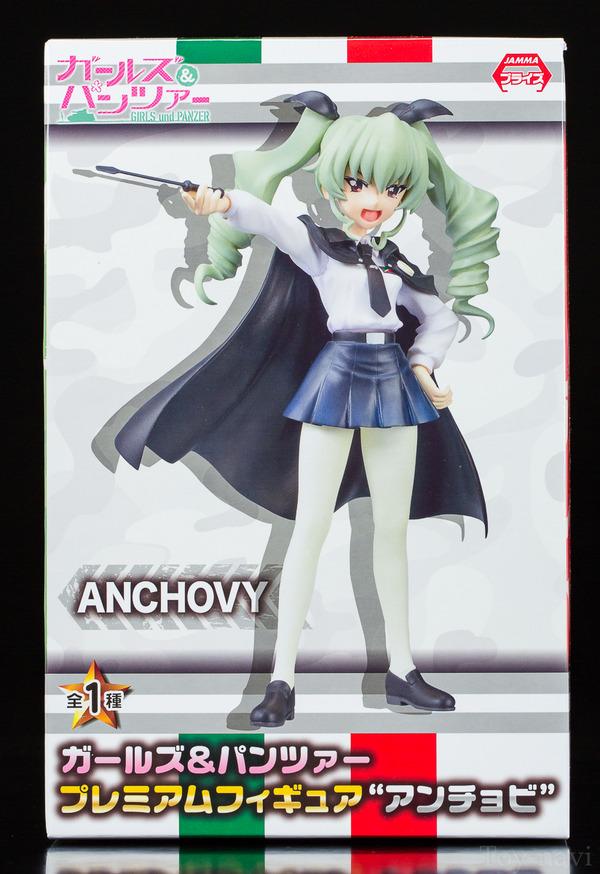 sega anchovy-3