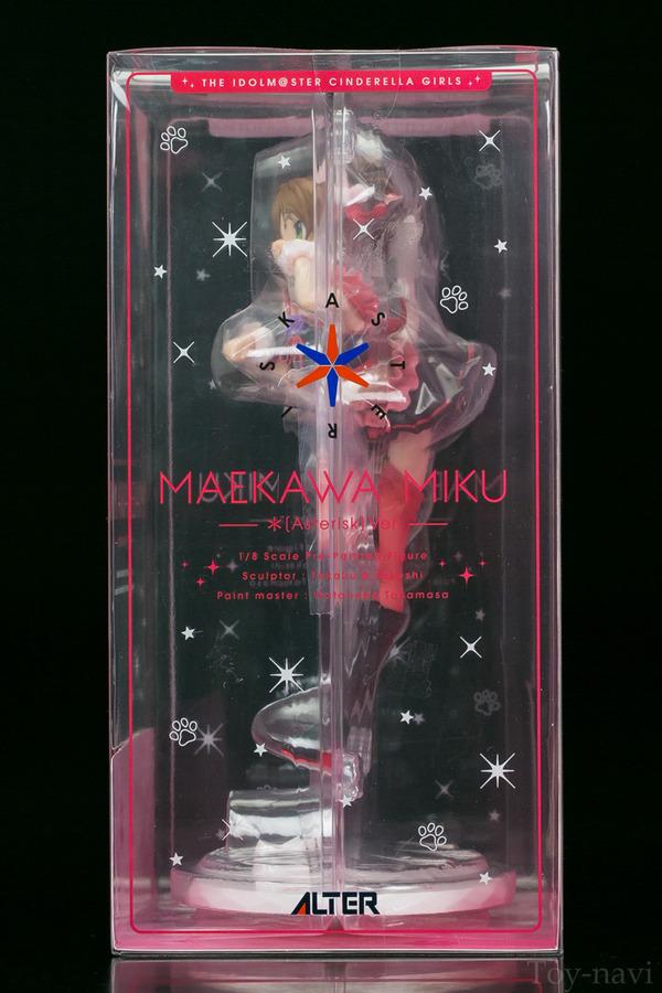 alter miku maekawa-6