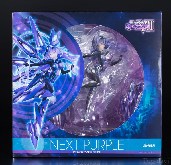 next-3