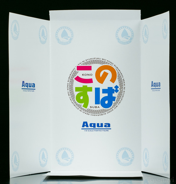 konosuba Aqua-9