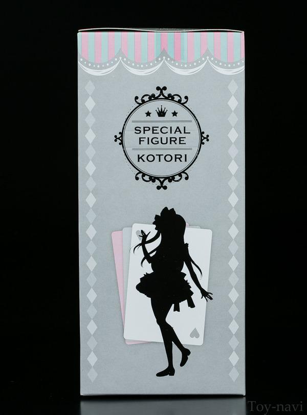 kotori-5