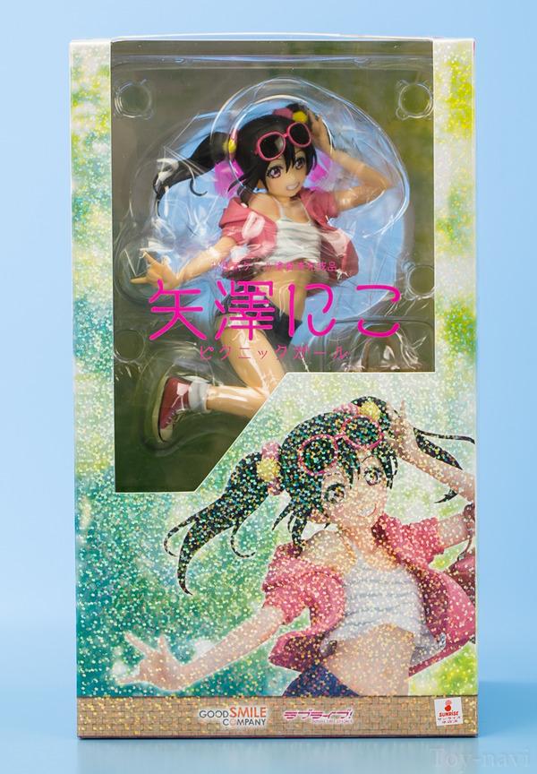 yazawanico picnic-3