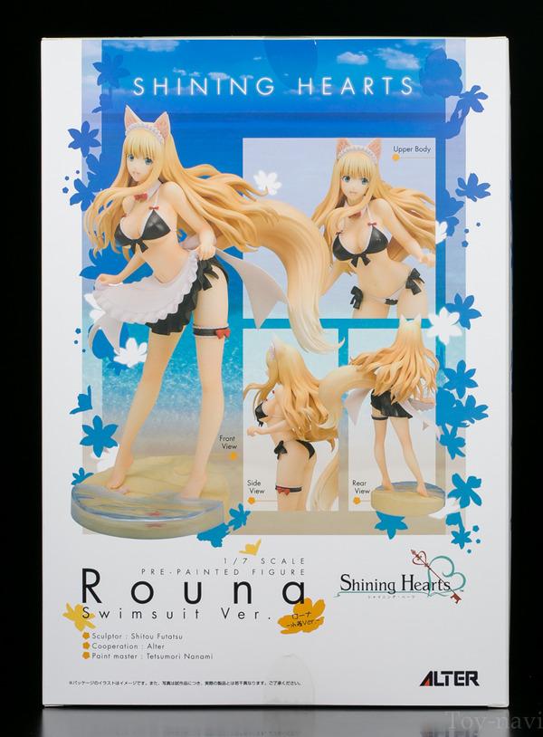 rouna-4
