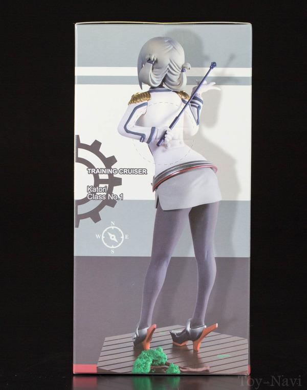 taito kancore katori-5