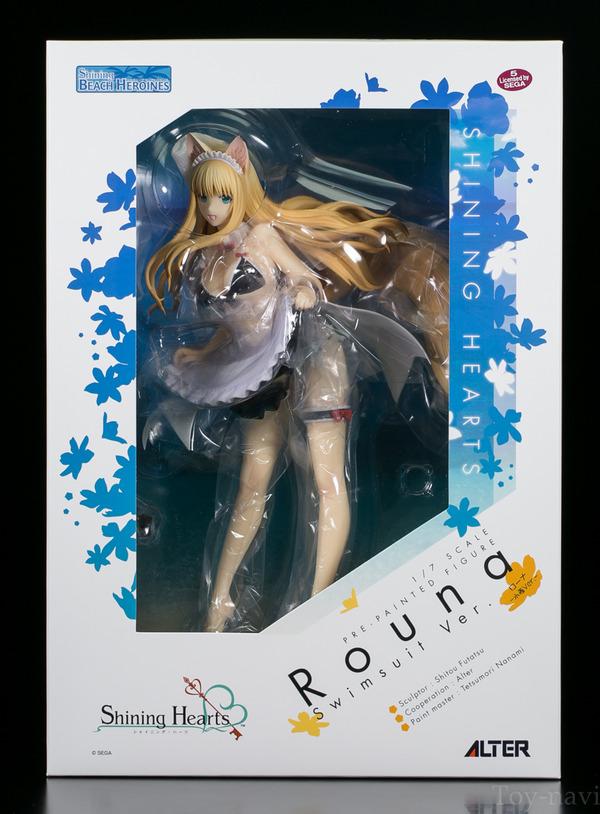 rouna-3