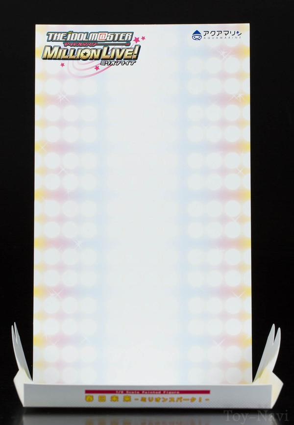yukiusa-9