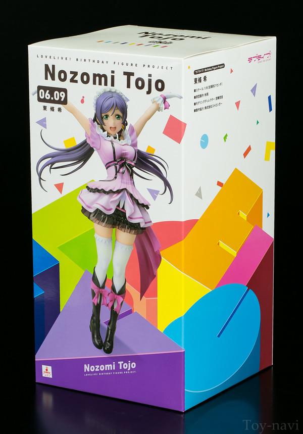 TOJO NOZOMI-3