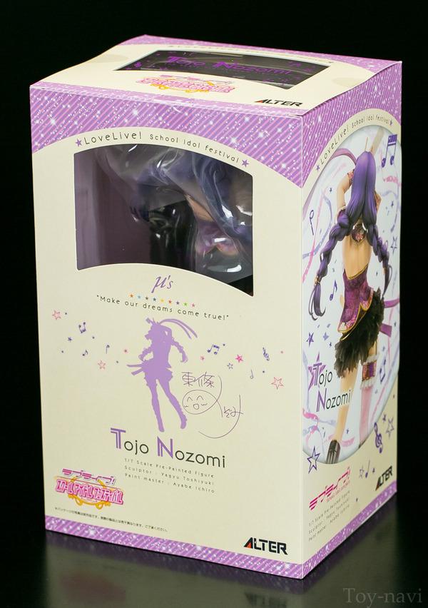 alter nozomi tojo-2