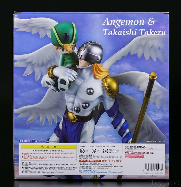 Angelmon-4