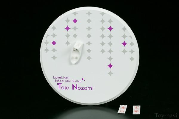alter nozomi tojo-31