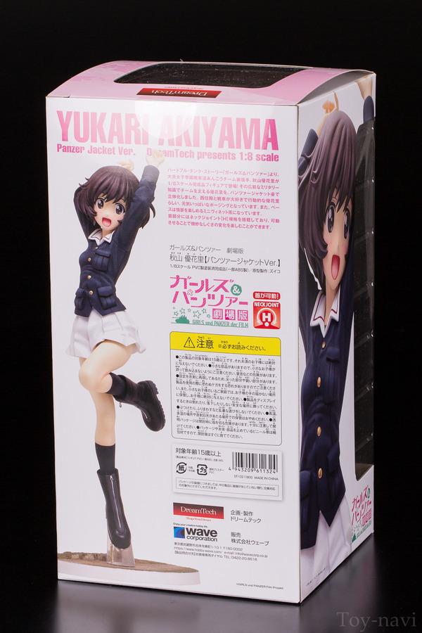 akiyama-2