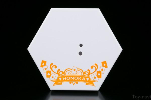 honoka-34