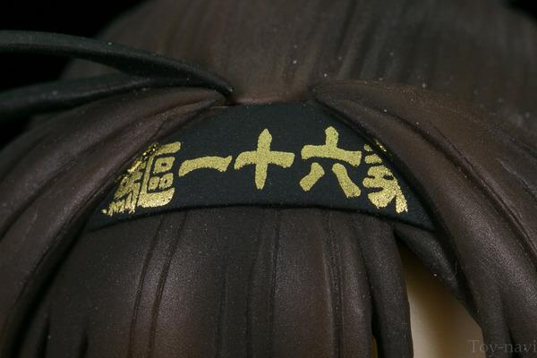 akituki-36