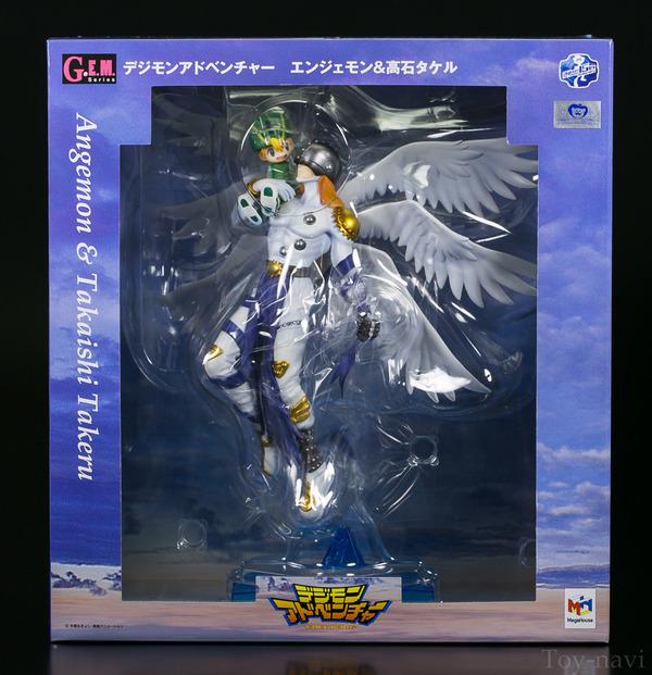 Angelmon-3