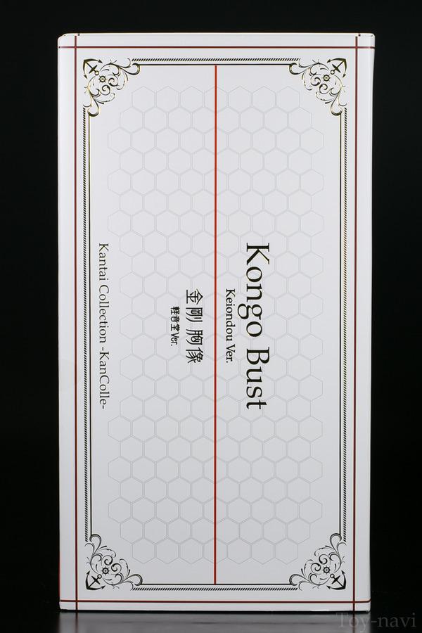 kongou-5