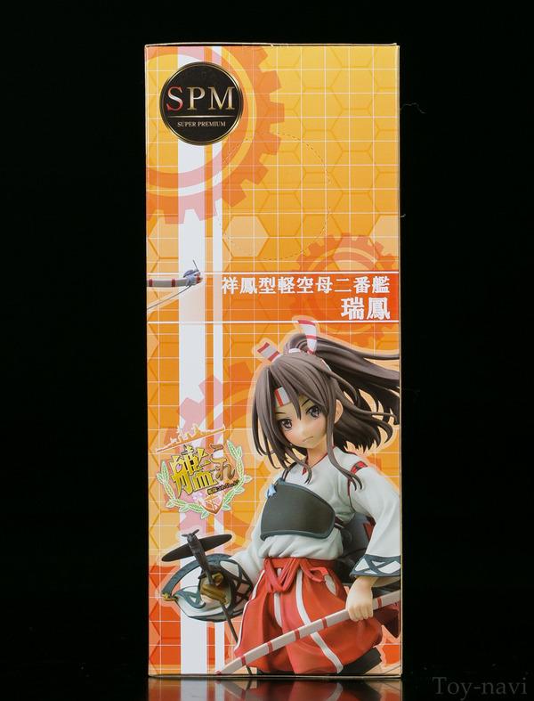 SPM kancore zuihou-6