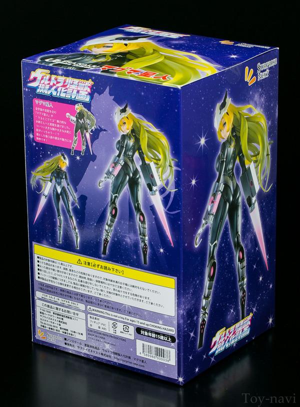 Ultrakaiju gijinka guts-2