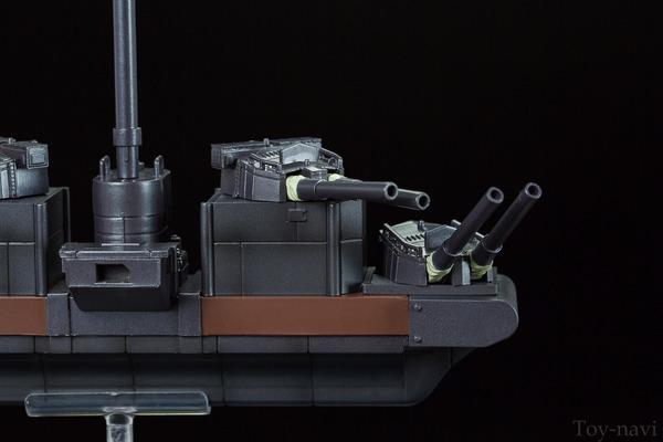 phat kongou-53