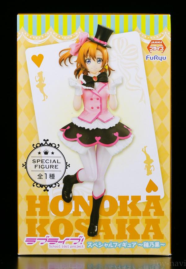 honoka-3