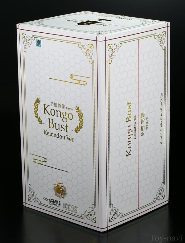 kongou-1