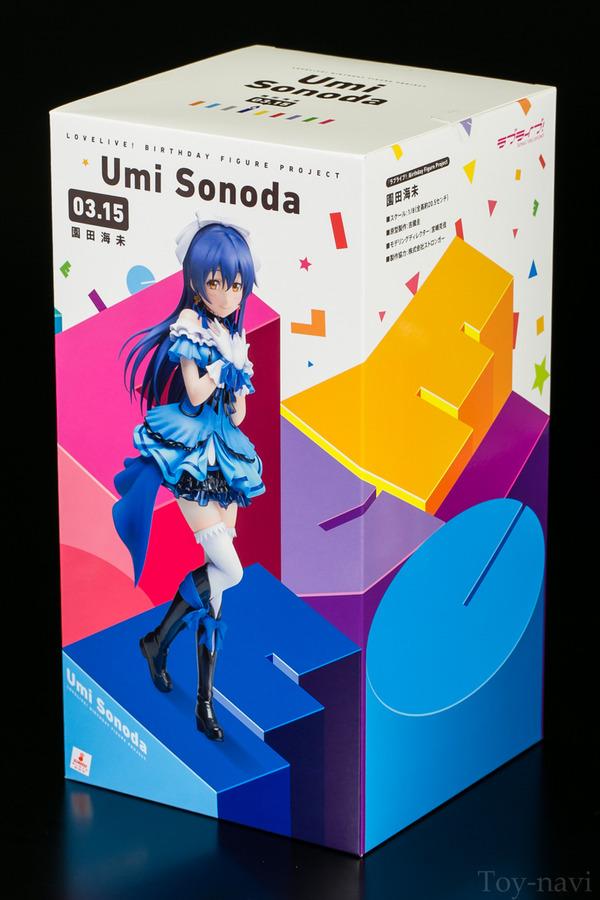 umi Birthday Figure-1