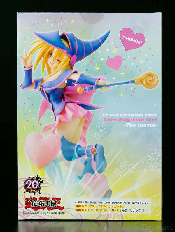 black magician Girl-4