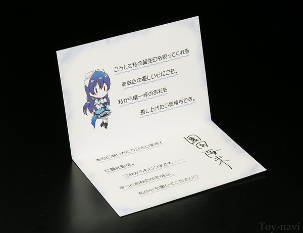 umi Birthday Figure-13