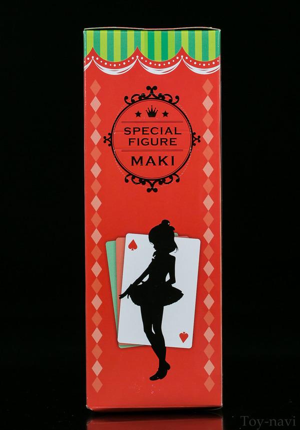 Alice nisikinomaki-6