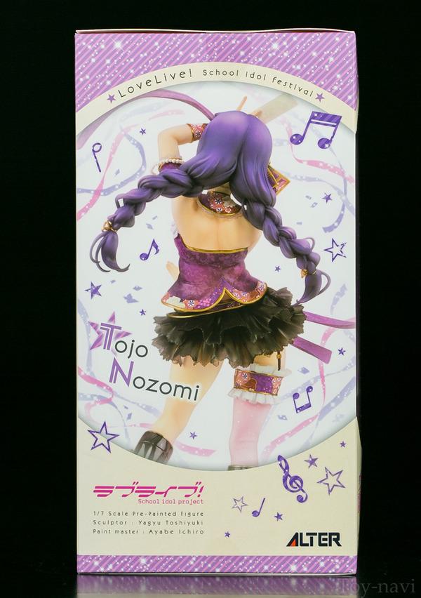 alter nozomi tojo-5