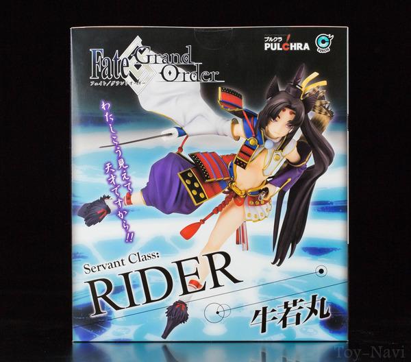 rider usiwakamaru-6