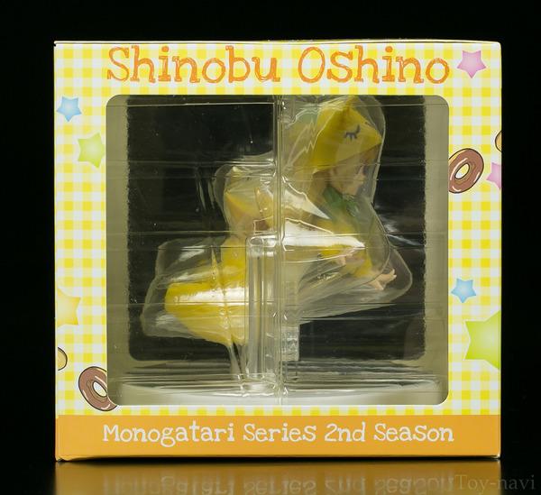 shiobu nanaco-5
