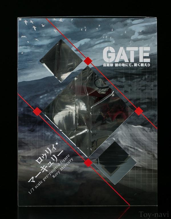 GATE KOTOBUKIYA-5